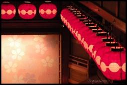 Kyoto Theatre