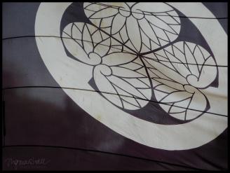 Kyoto Temple Flag