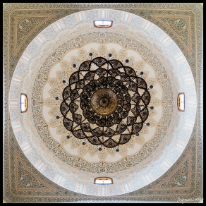 Ceiling - The National Mosque